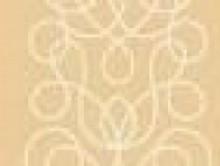 285 A | Duvar Kağıdı